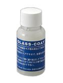 水溶性ガラスコーティング47ml/LC-33G5